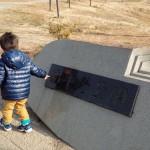 南平野公園