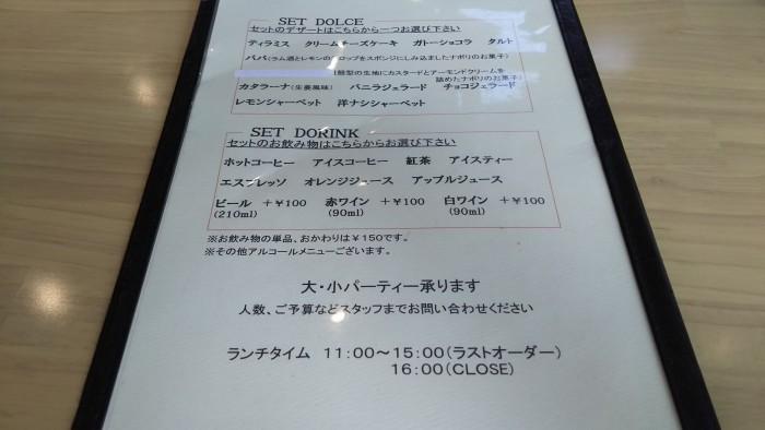 DSC_0733